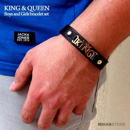 خرید دستبند چرم طرح King و Queen
