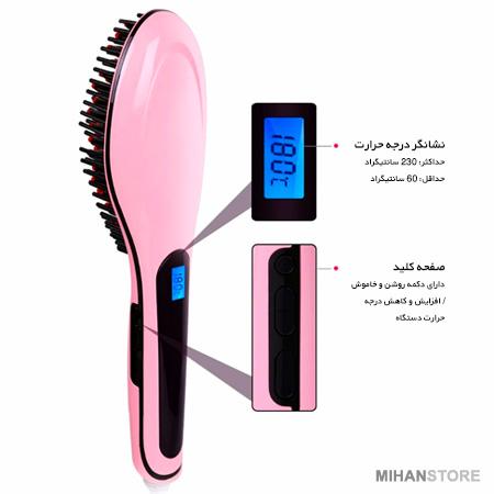 خرید برس حرارتی صاف کننده مو